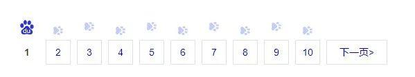 25个好用的谷歌插件,你有多少用过?