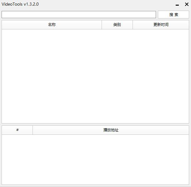 一款让你欲罢不能的视频软件,宅男必备工具~插图(1)
