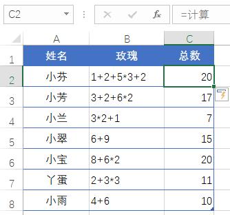 文本算式,你会处理了吗?插图(2)