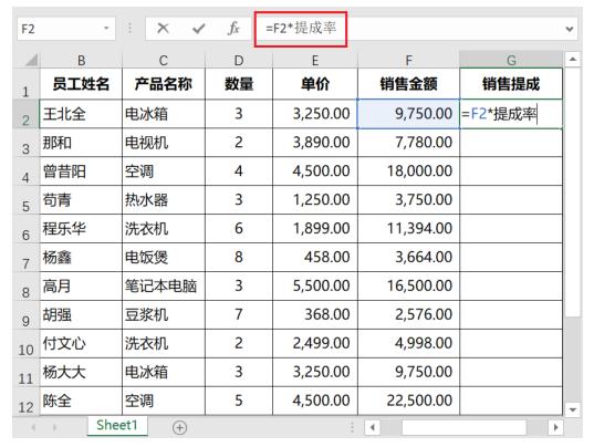 掌握这两大法宝,让Excel公式计算效率翻一番!插图(6)