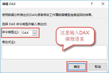 多表查询汇总中的DAX语言应用插图(4)