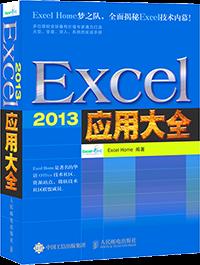 书单 | 高效办公常用工具书推荐,限量优惠码,福利在文末!插图(5)