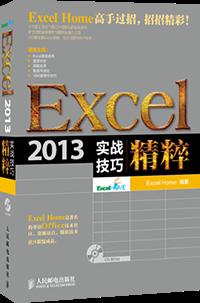 书单 | 高效办公常用工具书推荐,限量优惠码,福利在文末!插图(6)
