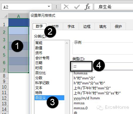 初学Excel,这五个难题你遇到过吗?插图(5)