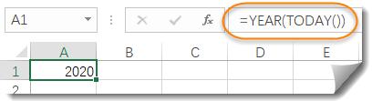 10分钟,学会21个Excel日期函数插图(3)