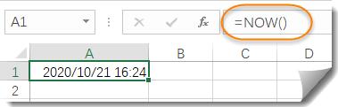 10分钟,学会21个Excel日期函数插图(1)
