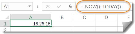 10分钟,学会21个Excel日期函数插图(2)