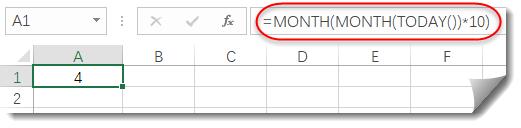 10分钟,学会21个Excel日期函数插图(18)