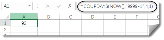 10分钟,学会21个Excel日期函数插图(20)