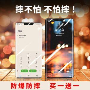 【爆款推荐】华为P30pro钢化膜mate30pro手机贴膜mate40pro全屏P40pro曲面mate20pro 原价10.80元,券后价仅5.80元——「epub」「mobi 」「azw3」「pdf」免费下载插图