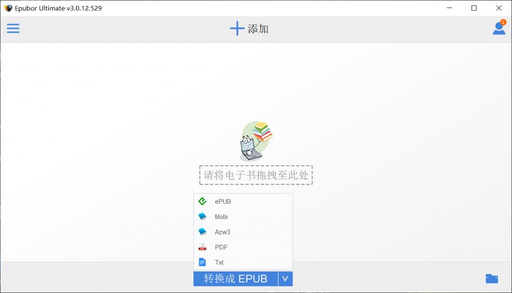 电子书格式转换神器(epubor ultimate converter)免费+注册机中文版——「epub」「mobi 」「azw3」「pdf」免费下载插图