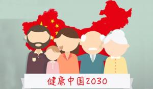 2020健康管理师备考解忧大礼包+报名指南——「epub」「mobi 」「azw3」「pdf」免费下载插图(1)