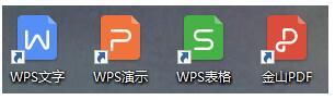 正版WPS2019专业版去广告激活版——「epub」「mobi 」「azw3」「pdf」免费下载插图(1)