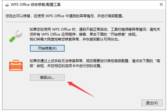 正版WPS2019专业版去广告激活版——「epub」「mobi 」「azw3」「pdf」免费下载插图(2)