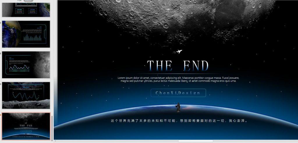 极致美学星球系列PPT模板免费下载——「epub」「mobi 」「azw3」「pdf」免费下载插图(2)